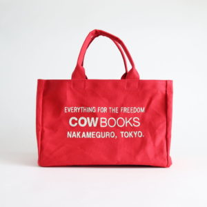 COW BOOKS | カウブックス [ BOOK VENDER TOTE - CONTAINER SMALL #RED [133] ]