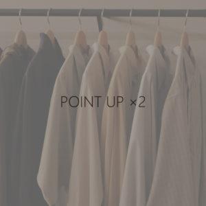 INFORMATION | PayPal決済限定ポイントアップキャンペーン開催 | 5.11~6.15